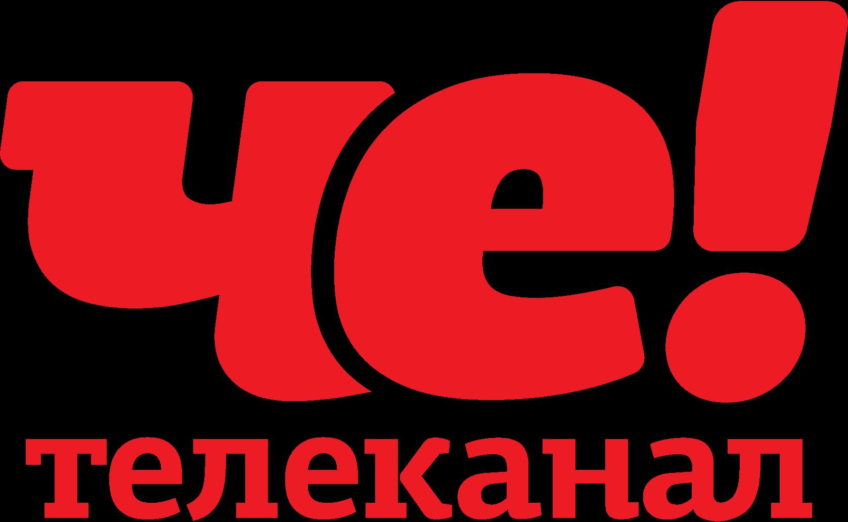 программа передач на сегодня барнаул русский иллюзион